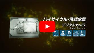LUMEX Avanceシリーズ サンプルワーク集